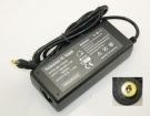 Pavilion ZE2000 Series laptop adapter, 18.5V 65W COMPAQ adaptrar