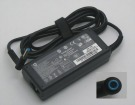 HSTNN-DA40 laptop adapter, 19.5V 45W original HP adaptrar