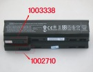 Elitebook 8570p batteri, 11.10V,or10.8V 5000mAh hp elitebook 8570p laptop batterier
