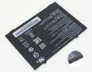 Amme3950 batteri, 7.7V 4950mAh other amme3950 laptop batterier