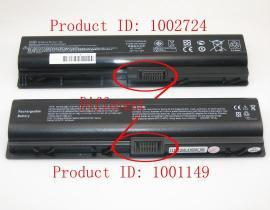 TOUCHSMART TM2-2090EO batteri, 11.1V 4400mAh HP TOUCHSMART TM2-2090EO laptop batterier